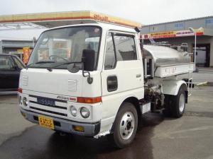 日産 アトラストラック 新明和 2K温泉車 タンクローリー