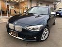 BMW/BMW 120i スタイル アイドリングストップ メーカーナビ AW