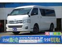 トヨタ/ハイエースワゴン キャンピング ナッツRV トライアル ツインサブ 3ナンバー