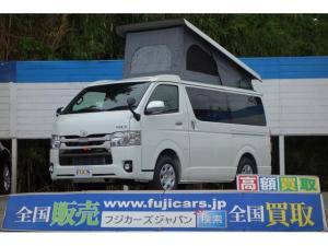 トヨタ ハイエースバンの画像(茨城県)