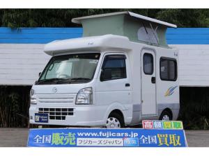 マツダ スクラムトラック キャンピング AZ-MAX製 K-ai 対面タイプ