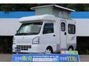 マツダ/スクラムトラック キャンピング AZ-MAX製 K-ai 対面タイプ