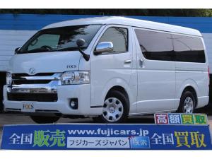 トヨタ ハイエースワゴン 新車 キャンピング フジカーズジャパン製 FOCS DS-L
