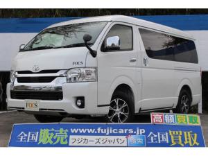 トヨタ ハイエースワゴン GL キャンピング フジカーズジャパン製 FOCS DS F-Style C-Style サブバッテリー 走行充電 10L給排水ポリタンク 外部電源 シンク カセットコンロ 冷蔵庫 リアクーラー&ヒーター