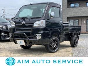ダイハツ ハイゼットトラック 4WD リフトアップキット 新品15AW ガードバー MT