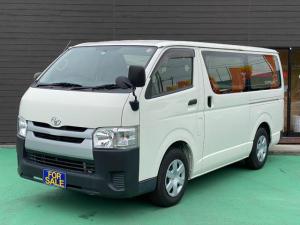 トヨタ ハイエースバン ロングDX ナビ/Bluetooth/ETC/キーレス/3人乗り/最大積載量1250キロ