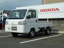 ホンダ/アクティトラック アタック4WD