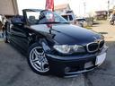 BMW/BMW 330Ciカブリオーレ