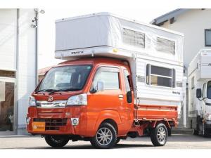 ダイハツ ハイゼットトラック ジャンボ ミスティック製ミニポップ 4WD AT ポップアップ ツインサブバッテリー 走行充電 FFヒーター マックスファン キーレス 強化ショック