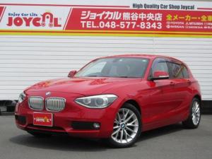 BMW 1シリーズ 116i ファッショニスタ 限定車 純正HDDナビ リヤビューカメラ ETC オイスターダコタレザーシート キセノンヘッドライト プッシュエンジンスタート 純正17インチアルミ