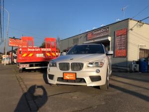 BMW X1 xDrive 20i Mスポーツパッケージ