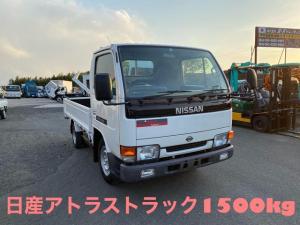 日産 アトラストラック  5速マニュアル 5MT 73,932km 修復歴無し 1.5トン