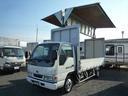 いすゞ/エルフトラック ロングフルフラットロー ディーゼル 2t標準幅
