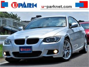 BMW 3シリーズ 320i Mスポーツパッケージ 後期最終型・iDriveナビ・USB・AUX・DVD再生・パワーシート・スマートキー・純正18インチAW・HIDライト・オートライト・ETC・オートワイパー・フロント&リアフォグライト・記録簿