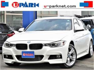 BMW 3シリーズ 320i Mスポーツ iDriveナビ・Bカメラ・Cソナー・HIDライト18AW・パドルシフト・BTオーディオ・AUX・USB・本革ステア・スマキー・オートワイパー・ミラーウィンカーアイドリングストップ・Pシート