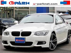BMW 3シリーズ 325i Mスポーツパッケージ 後期・黒革・19AW・スーパースプリントマフラー・iDriveナビ・Bカメラ・DTV・Cソナー・HIDライト・ETC・ドラレコ・スマキー・パドルシフト・AUX・USB・本革ステア・オートワイパー