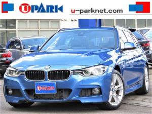 BMW 3シリーズ 320dツーリング Mスポーツ 後期・インテリS・ACC・NewiDriveナビ・Bカメラ・LEDライト・Pバックドア・スマキー・Cソナー・ETC・パドルシフト・BTオーディオ・AUX・USB・アイドリングストップ