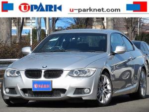 BMW 3シリーズ 320i Mスポーツパッケージ 後期・iDriveナビ・DVD再生・18AW・HIDライト・スマキー・ETC・Pシート・オートライト・オートワイパー・AUX・USB・本革ステア・FR・6AT・直4・170ps