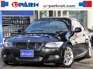 BMW 3シリーズ 320i Mスポーツパッケージ 後期・SR・AQRAYマフラー・Rスポイラー・iDriveナビ・Bカメラ・HIDライト・ETC・18AW・スマキー・AUX・USB・オートワイパー・本革ステア・FR・6AT・直4・170ps