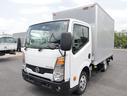 日産/アトラストラック アルミバン フルスーパーロー PG ガソリン車 積載0.9t