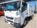 三菱ふそう/キャンター 低温冷凍車 全低床 積載1.5t