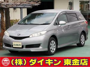 トヨタ ウィッシュ 1.8X SDナビ 地デジ Bモニター キーレス オートAC サイドSRS 禁煙車