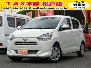 ダイハツ ミライース XLTDSAIII届出済未使用車/Bカメラ/衝突軽減ブレーキ