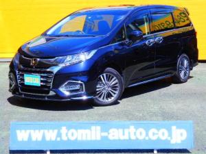 ホンダ オデッセイ アブソルート・EXホンダセンシング 9インチプレミアムインターナビTV 11.6インチリアエンターテインメントシステム 黒本革シート エクステリアパッケージ 4WD