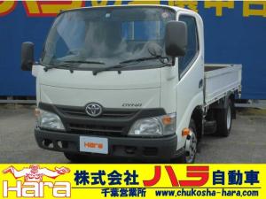 トヨタ ダイナトラック ベースグレードNOX・PM適合 ETC アイドリングストップ