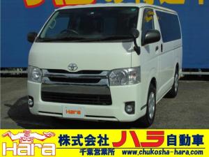 トヨタ ハイエースバン ロングDX GLパッケージ 6速オートマ SDナビ Bluetooth バックカメラ ETC