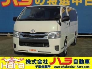 トヨタ ハイエースバン ロングDX GLパッケージ 6速AT HDDナビ テレビ
