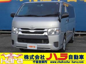 トヨタ ハイエースバン ロングDX GLパッケージ 6速AT SDナビ Bluetooth バックカメラ ETC