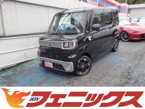 トヨタ ピクシスメガ Gターボ地デジSDナビ両側電動スマートキーLEDヘッド