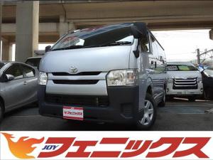 トヨタ ハイエースバン ロングDX カロッツェリアSDナビ!DVD再生!キーレス!ETC!ドラレコ!リアワイパー!両側スライドドア!積載量1250KG!ヘッドライトレベライザー!