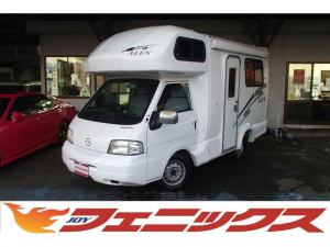 マツダ ボンゴトラック AtoZアレンキャンピングカー外部電源サイドオーニング冷蔵庫
