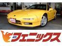 ホンダ/NSX ベースグレード