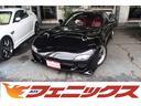 マツダ/RX-7 タイプRバサーストX
