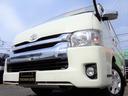 トヨタ/ハイエースワゴン GL4WD4型6AT法人1オーナナビTV電動ドアAC100V