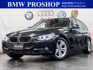 BMW 3シリーズ 320iツーリング スポーツ 純正ナビBカメラ電動リアゲート