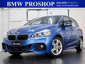 BMW 2シリーズ 218dアクティブツアラー Mスポーツ 1オナ Pサポート