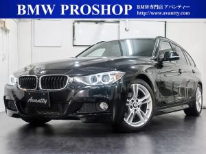 BMW 3シリーズ 320iツーリング Mスポーツ ナビ Bカメラ 電動リアゲート パドルシフト