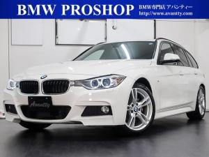 BMW 3シリーズ 320iツーリング Mスポーツ ACC Dアシスト HDDナビ 電動リアゲート