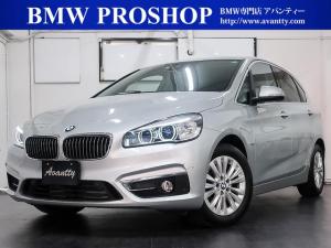 BMW 2シリーズ 218dアクティブツアラー ACC Pアシスト&Dアシスト HUD HDDナビ
