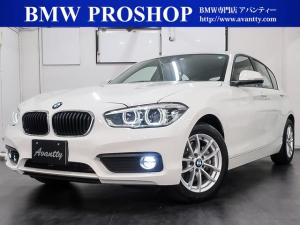 BMW 1シリーズ 118i プラスPKG LEDヘッドライト 純正ナビ