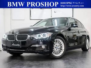 BMW 3シリーズ 320iラグジュアリー 黒レザー 純正HDDナビ 純正17インチAW 電動シート シートヒーター
