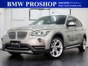 BMW/BMW X1 sDrive 20i xライン