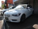 BMW/BMW 116i スタイル