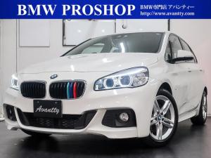 BMW 2シリーズ 218iアクティブツアラー Mスポーツ Dアシスト PサポートPKG HDDナビ Bカメラ