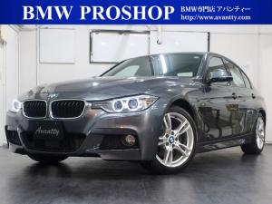 BMW 3シリーズ 320i Mスポーツ 1オナ ACC ディーラー下取車&記録簿6枚