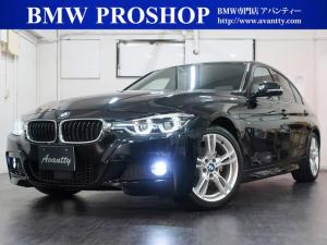 BMW 3シリーズ 320d Mスポーツ 後期 1オナ ACC Dアシスト HDDナビ Bカメラ